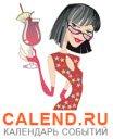 Calend.ru — Календарь событий - праздники, именины, дни городов, памятные даты и производственные календари