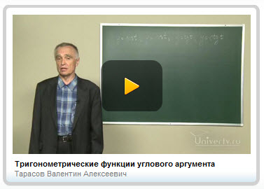 InternetUrok.ru - коллекция видеоуроков по основным предметам школьной программы