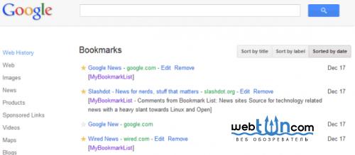 Google обновил интерфейс сервиса Закладки