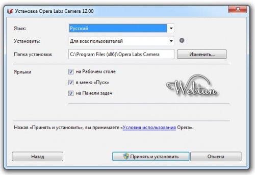 Новая сборка Opera Labs Camera 12.00 позволяет управлять веб-камерой через браузер
