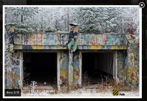 «Урбантрип» — Города-призраки: мертвые здания, заброшенные дома, объекты и малоизученные места.