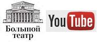 На Youtube будут транслироваться балетные спектакли