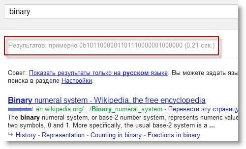 ����� ����� Google ��� ������ �������� � ������ ������ ����������