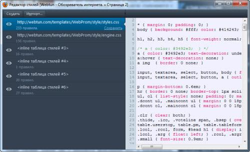 Состоялся релиз Firefox 11