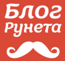 В «Шантиль-баре» вручили премию «Блог Рунета 2012»