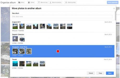 В Google+ появилась возможность управления фотоальбомами и снимками