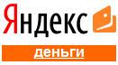 У «Яндекс.Денег» появилась своя банковская карта