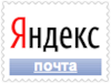 Новые способы узнать о новых письмах