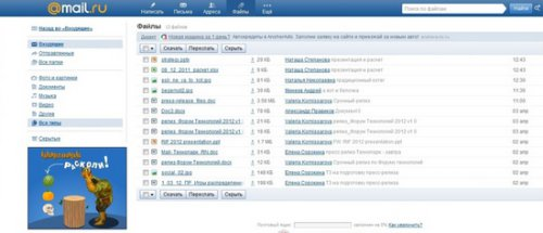 В Почте Mail.Ru стало удобнее работать с вложениями
