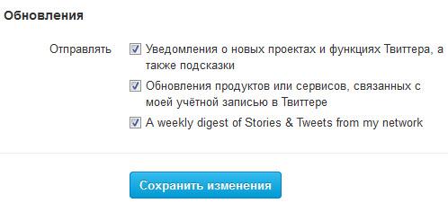 Twitter запускает еженедельную почтовую рассылку лучших твитов