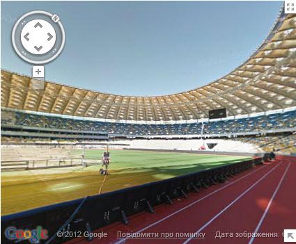 Google сделала панорамы украинских и польских стадионов для «Евро-2012»