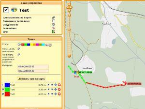 GPS-Trace: слежение из космоса – доступная услуга