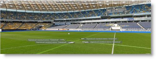 Посмотреть украинские стадионы Евро-2012 теперь можно и у «Яндекса»