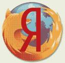 """Google получит пользователей """"Яндекса"""" в Firefox"""