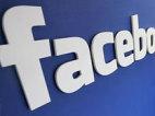 Facebook будет окончательно удалять фото через 30 дней