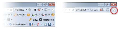 Элементы Яндекса — расширения для вашего браузера