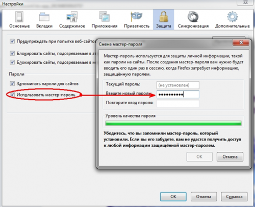 Как использовать мастер-пароль в Firefox