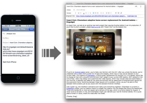 Сервис uKeeper дает возможность отправить на email веб-страницу целиком