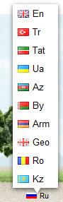 В Яндекс.Почте добавили 5 новых языков
