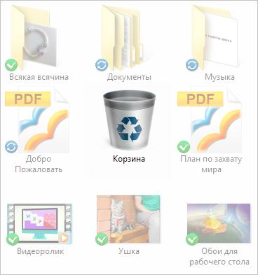 Обновление Яндекс.Диска для Windows и Mac OS