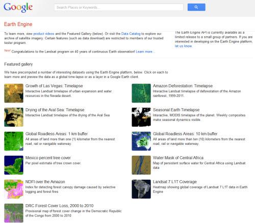 Google Earth Engine — платформа для мониторинга состояния Земли