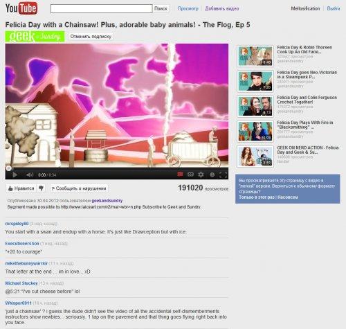 Как включить облегченный дизайн YouTube