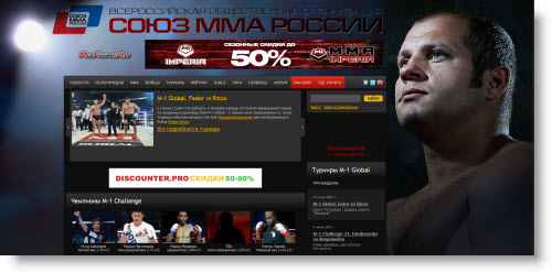 MixFight.ru — все о микс файт