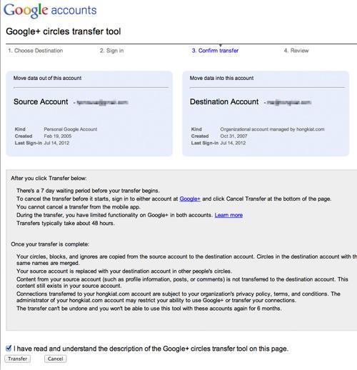 Как перемещать и объединять ваши Google+ аккаунты