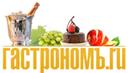 Gastronom.ru — Кулинарные рецепты блюд с фото, пошаговые рецепты