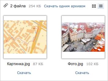Перетаскивайте вложения и просматривайте фотографии в Яндекс Почте