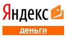 Яндекс.Деньги теперь можно пополнить банковским переводом из любой страны мира