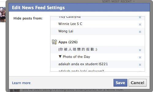 7 способов преобразить свою стену на Facebook