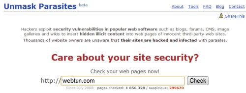 Какими сервисами можно проверить безопасность ссылки?