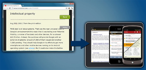 5 способов читать ваши любимые веб-сайты оффлайн.