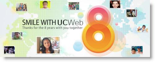 Китайский браузер UCWeb идет на Запад