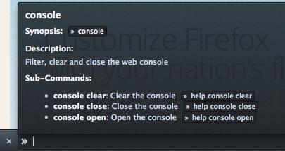 В Firefox 16 появится командная строка