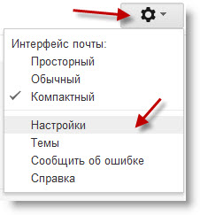 ��� ������������ ������������� ������� ������� � Gmail