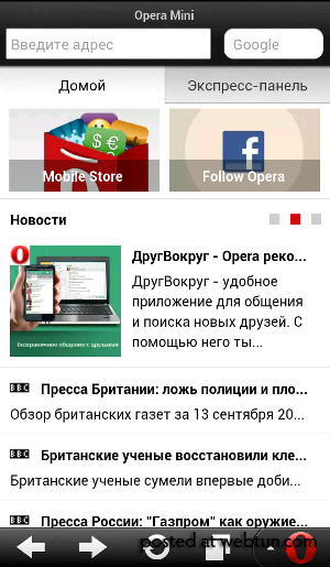 """Вышла Opera Mini 7.5 для Android c """"умной"""" стартовой страницей"""