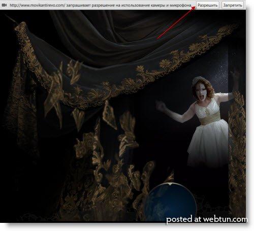 Путешествуем по волшебному миру Цирка дю Солей (Cirque Du Soleil)