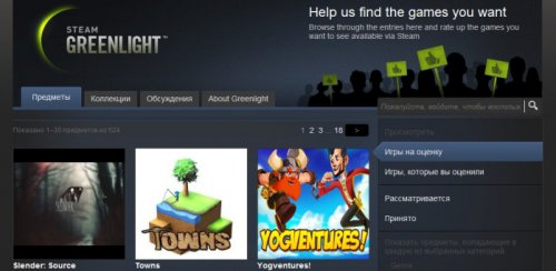 Сервис Steam Greenlight официально запущен