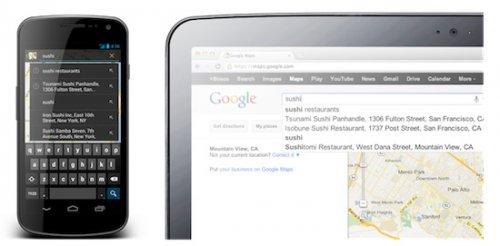 В Google Maps для Android появилась история поиска