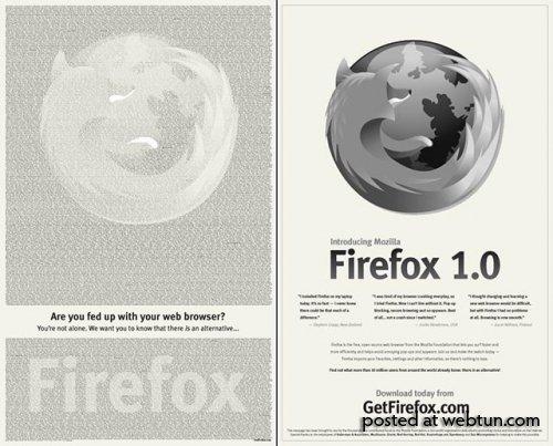 �������� Firefox ����������� 10 ���