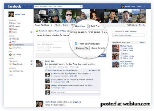 ������������ Facebook ������ ����� �������� ������ ������� ����� Dropbox