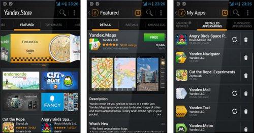 Яндекс запускает магазин приложений для Android