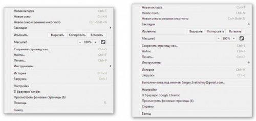 Еще один подробный обзор Яндекс.Браузера