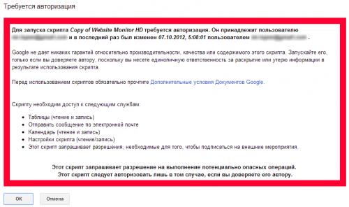 Как бесплатно получать SMS-уведомления о доступности вашего сайта