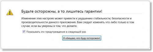 Как открывать и просматривать PDF фaйлы в браузере Firefox