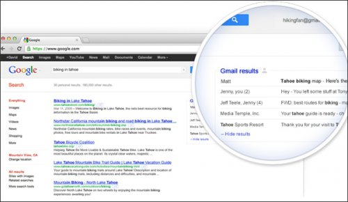 Google улучшает систему персонализированного поиска