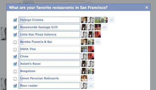 Пользователи Facebook больше не смогут задавать вопросы