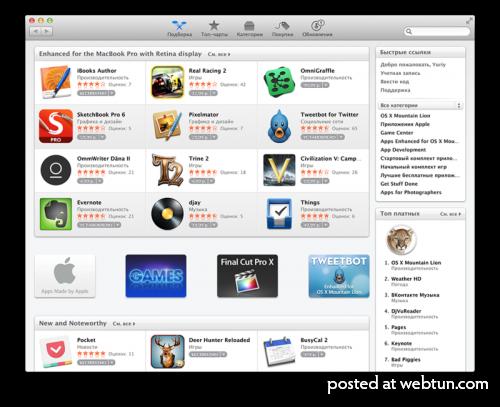 App Store переходит на цены в рублях